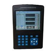 振动监测故障诊断分析仪