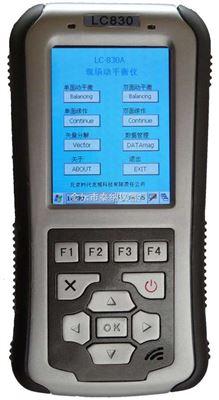 LC-830手持式现场动平衡仪