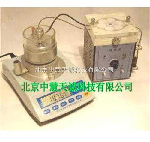 ZH8085铁量仪