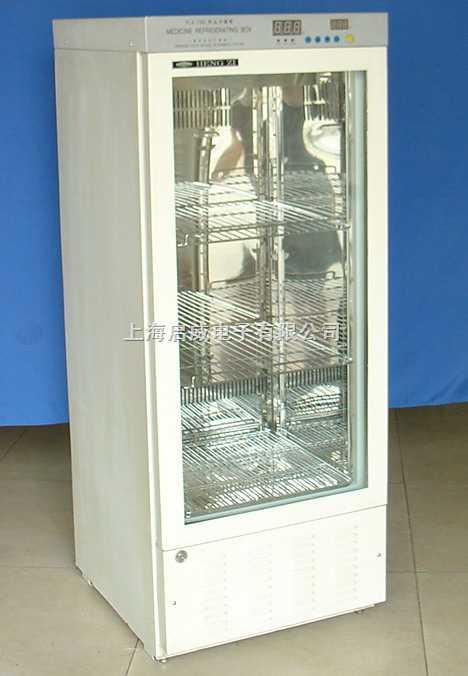 生物冷藏箱(药品冷藏柜)