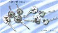 WSSX-401,WSSX-411,WSSX-501,WSSX-511WSSX-411电接点双金属温度计