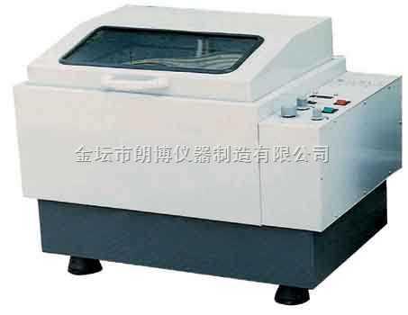气浴振荡器(空气摇床)