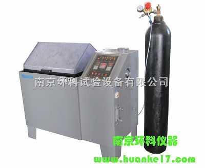 南京二氧化硫试验箱  二氧化硫试验机-厂家直销