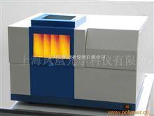 AA9000AA9000火焰原子吸收光谱仪标准型