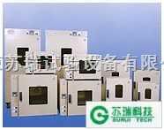 青岛高温老化箱/高温试验箱/干燥箱/恒温箱/鼓风干燥箱