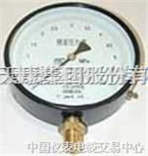YTZ-150電位器式遠傳壓力表