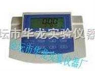 PHS-3CPH计