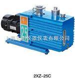 2XZ-25C旋片式真空泵