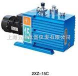 2XZ-15C直联旋片真空泵
