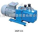2XZF-0.5防爆直联旋片式真空泵