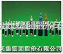 KVV,ZR-KVV塑料絕緣和護套控制電纜