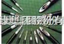 KVV聚氯乙烯絕緣及護套控制電纜