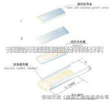 天康XQJ防火电缆桥架3