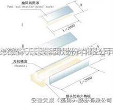 天康XQJ防火电缆桥架4
