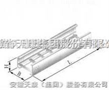天康XQJ-LQJ-01AT 型鋁合金梯級橋架