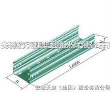 天康XQJ-DJ-P-A-01 型托盘式大跨距汇线桥架