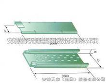 天康XQJ-ZBQ-P 阻燃托盤式橋架