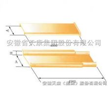 天康XQJ-ZBQ-01A 阻燃槽式大跨距桥架