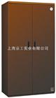 HD-1500M全自動電子防潮櫥柜防潮箱HD-1500M