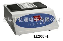干式恒温器-试管加热型