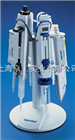 艾本德eppendorf旋转式移液器支架