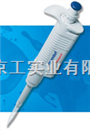 Research系列移液器(半支消毒)