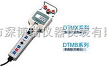 DTMB-0.5|DTMB-0.2|DTMB-1|DTMB-2|DTMB-5B|DTMB-10B日本新寶張力計DTMB-0.5|DTMB-0.2|DTMB-1|DTMB-2|DTMB-5B代理銷售