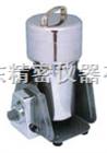 XJD-350B微型高速粉碎机