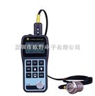 TT310北京时代 超声波测厚仪 钢板测厚仪