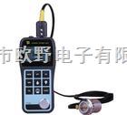TT340北京时代 铸件超声波测厚仪
