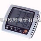 德国德图 testo 608-H1温湿度表