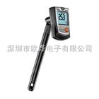 德国德图 testo 605-H2温湿度仪