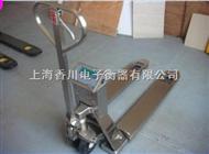 XK3101江苏2T防爆叉车秤,宽(窄)叉液压叉车秤,搬运叉车称