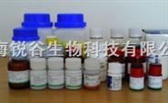 DL-半胱氨酸/DL-2-氨基-3-巯基丙酸/DL-半膀胱氨基酸