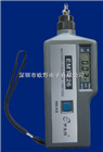 EMT226轴承振动检测仪