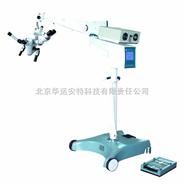 手术显微镜(不含视频处理系统)