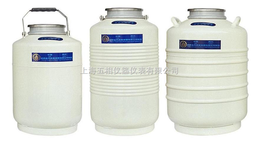 贮存型液氮生物容器