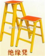 JB-D玻璃钢绝缘凳/绝缘凳/绝缘伸缩凳