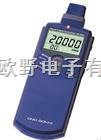 HT-5500两用手握式数字转速表