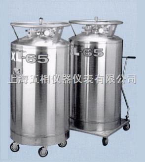 美国Taylor自增压式液氮罐