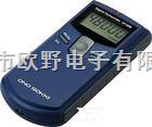 HT-4200非接触袖珍式数字转速表