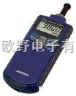 HT-3200接触手握式数字转速表