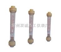 LZB-()S(D)型塑料管转子流量计