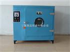 指针式电热恒温鼓风干燥箱SC101-1A