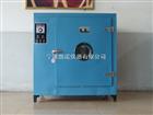 指针式电热恒温鼓风干燥箱SC101-2A