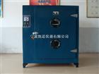 指针式电热恒温鼓风干燥箱SC101-4A