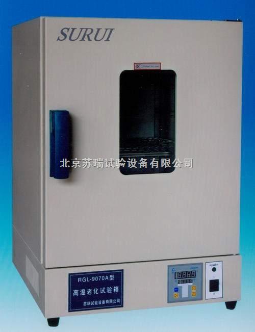 爱斯佩克高温老化箱/高温试验箱/干燥箱/恒温箱/鼓风干燥箱