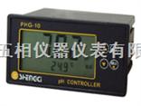 PHG-10工业PH计