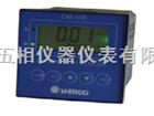 双通道电导电阻率仪