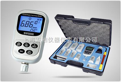 便携式水质硬度仪